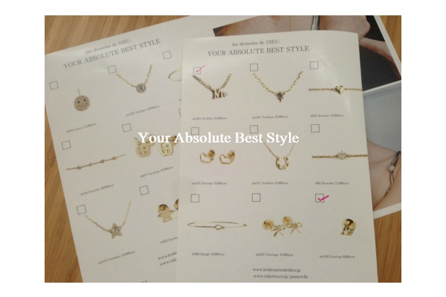 Your Absolute Best Style  ~Bijouterie euro flat イチオシ完全コーデ リーフレットの活用方法~
