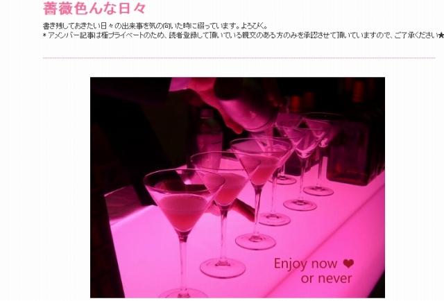 c-chan-blog-header