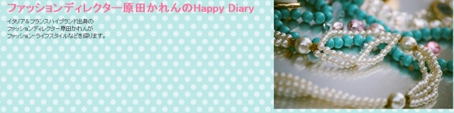 karen-blog-header