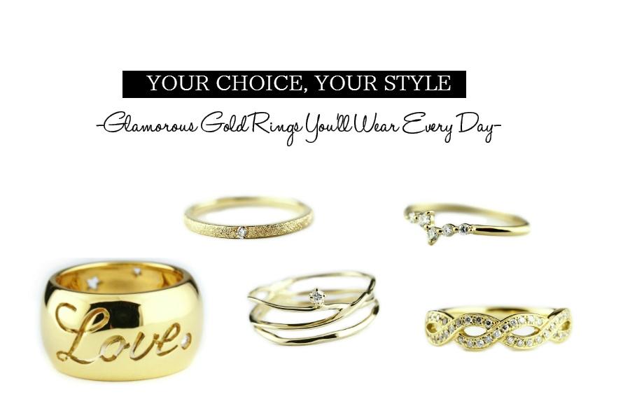 「人差し指あるいは中指に重宝するリング」   –Glamorous Gold Rings You'll Wear Every Day–