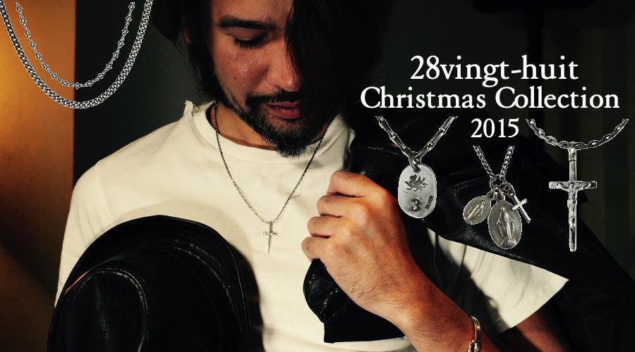28vingt-huit クリスマス ジュエリー メンズ ギフト