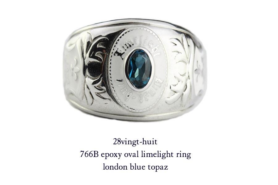 """必要なモノへと導く 〜ロンドンブルートパーズのリング~  28vingt-huit """"Limelight"""" London Blue Topaz Epoxy Ring"""