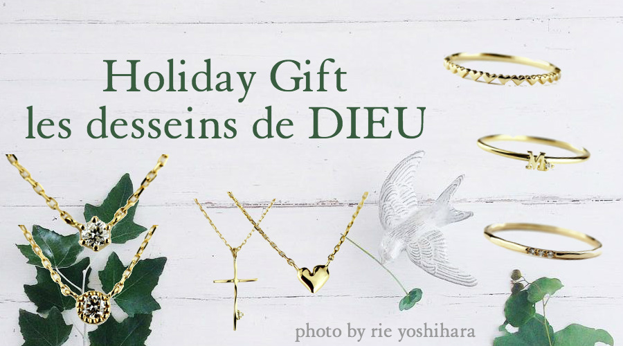 Holiday Gift Ideas -les desseins de DIEU-   ホリデーギフト・セレクション☆
