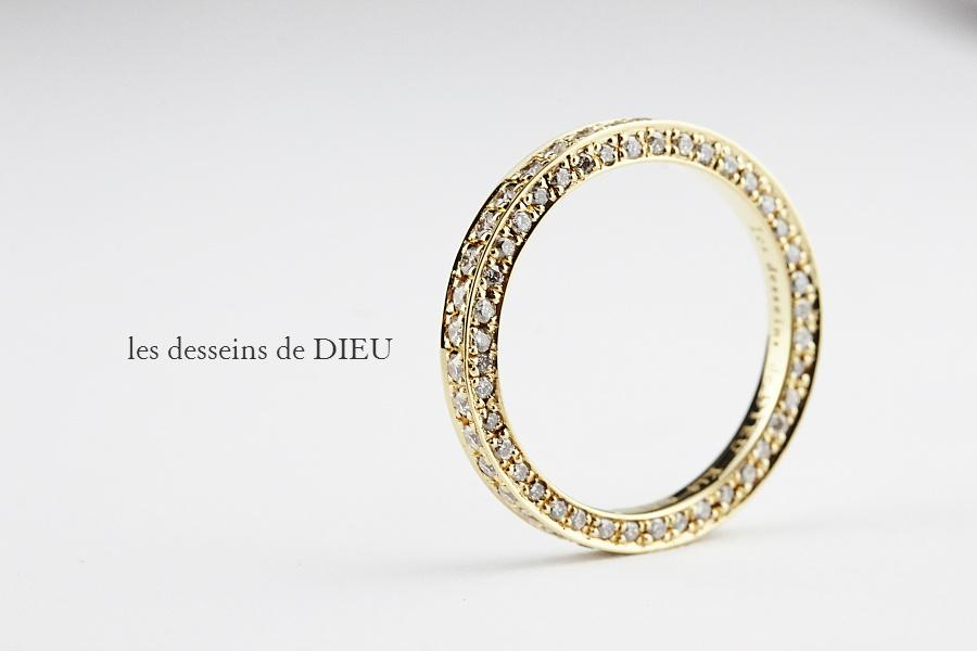 """とっておきギフトに相応しいキラキラなリング les desseins de DIEU """"Félicité """"& """"LUXE"""""""