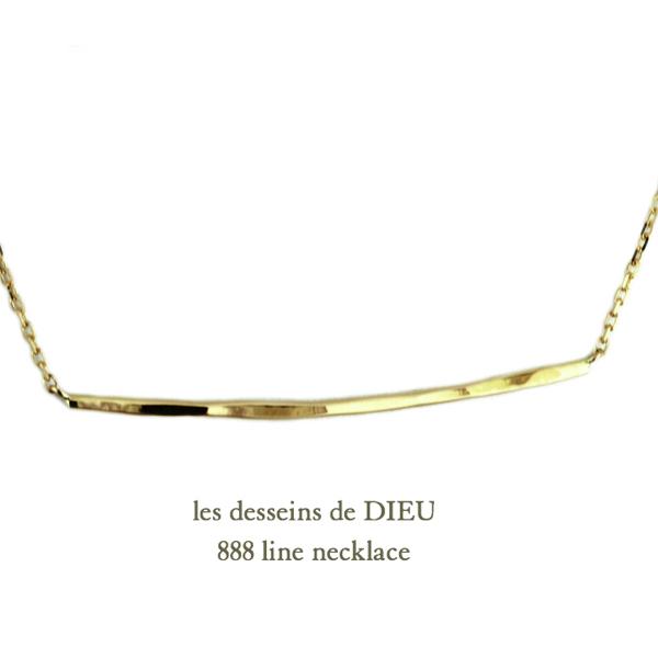 ライン ネックレス 人気ブランド les desseins de DIEU