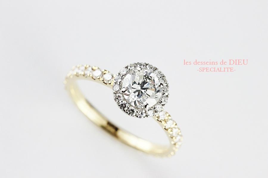 les desseins de DIEU SPECIALITE-   ~記念日のカラット数のダイヤモンドの大輪の花のような華やかなリング~