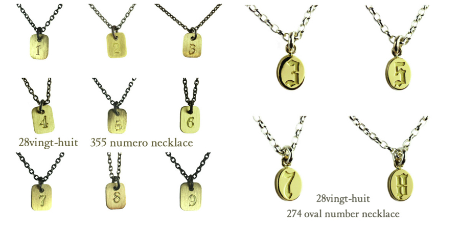ナンバー ネックレス 数字 人気ランキング 28vingt-huit ユニセックス お揃い ペア ネックレス ブランド
