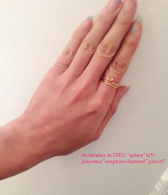ring styles--
