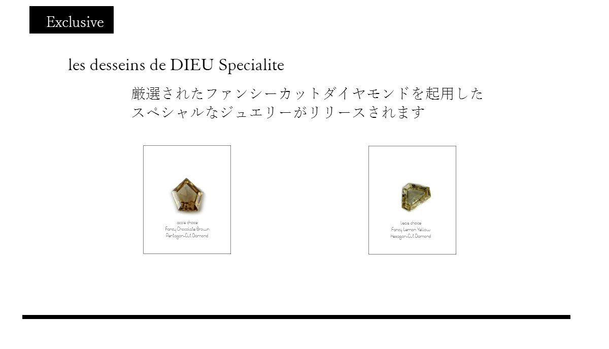 specialite2016