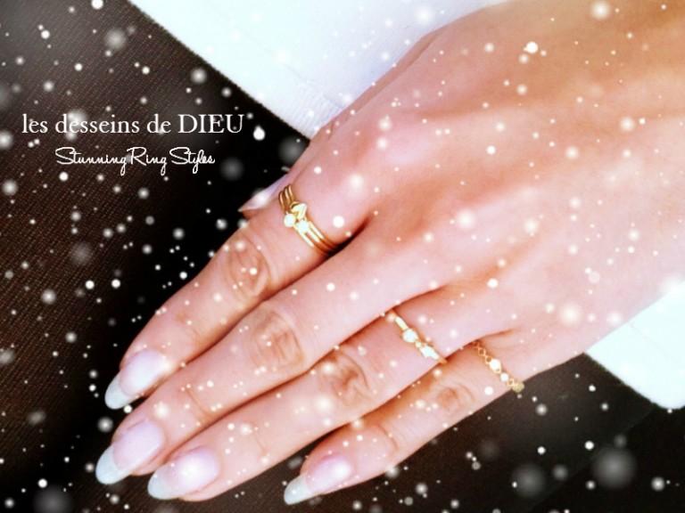 華奢スキンジュエリー コーデ例: リングのお薦めコーデ Stunning Ring Styles 2016.02.07