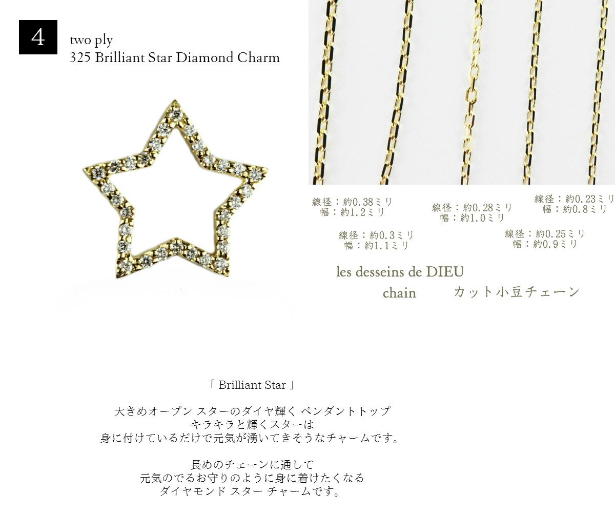 charm-4