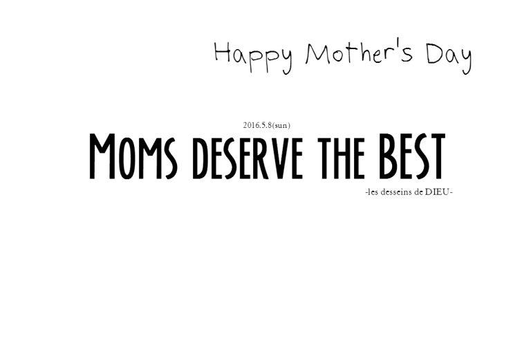 おしゃれママたちへの『母の日』のプレゼント: 厳選ピック8選 ~Find the Perfect Jewelry Gift For Mother's Day~