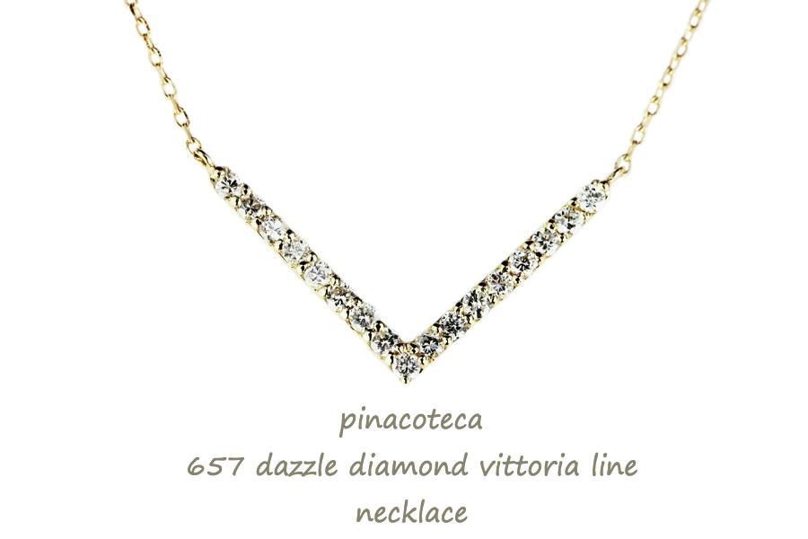 pina657-1