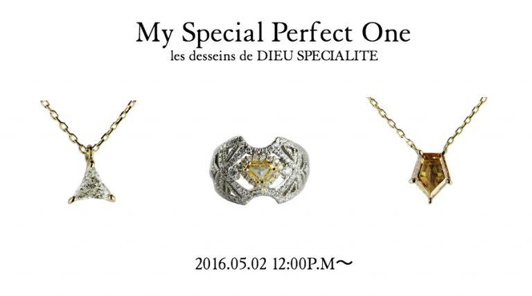 les desseins de DIEU (レ・デッサン・ドゥ・デュー) 初の限定コレクションの販売を開始しました。