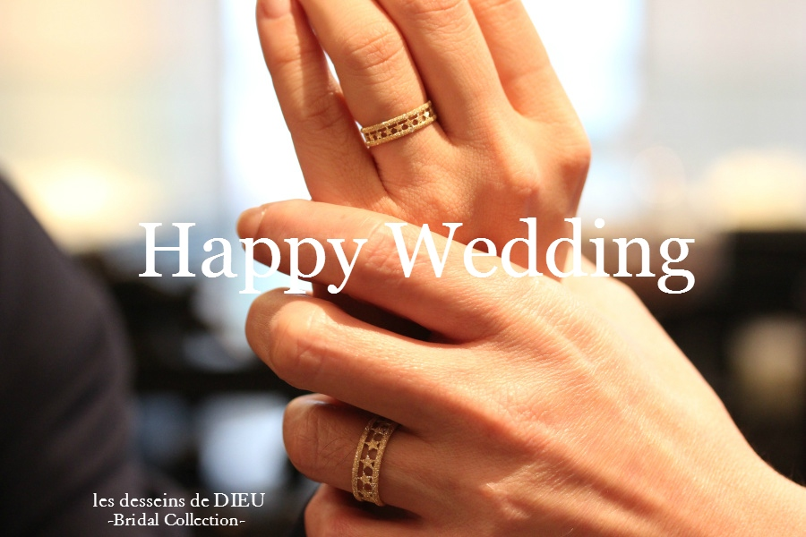 "~Otemoto~ Wedding Band:  Y様ご夫婦のフルオーダー・マリッジリング  les desseins de DIEU  ""The Stars Shine Bright """