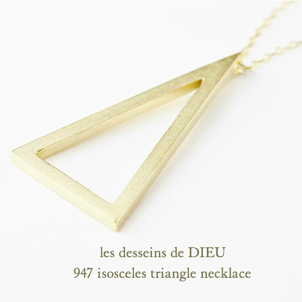 lddd947-3-10
