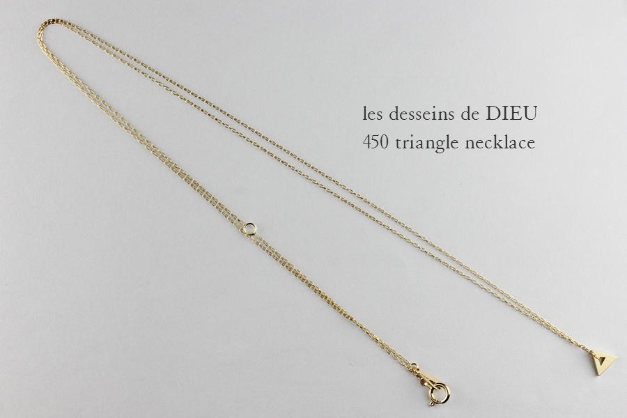 lddD450