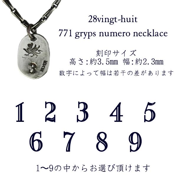 28vh771-5-10