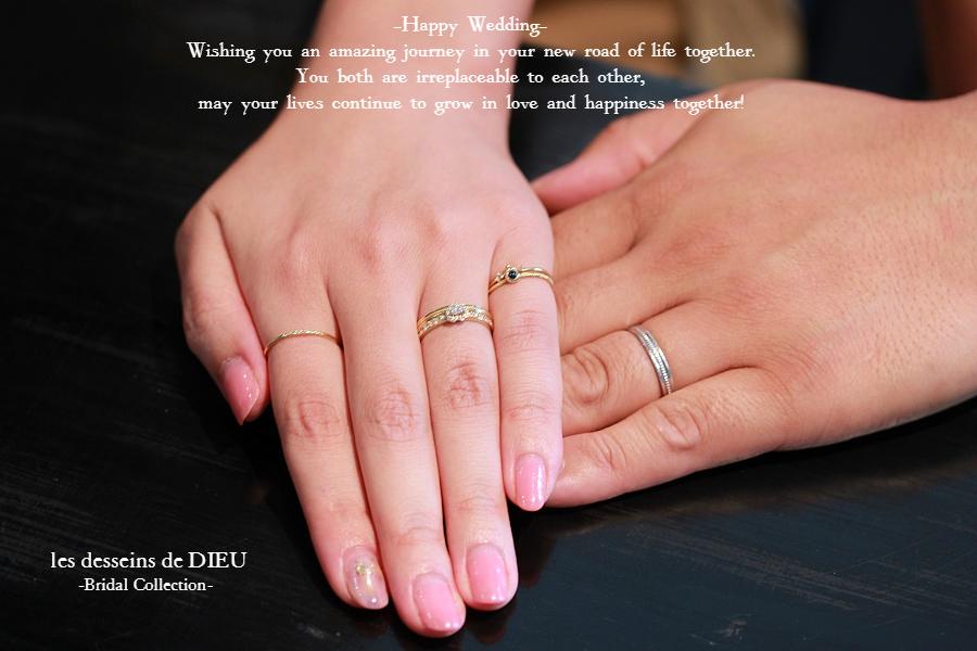 "~Otemoto~ Wedding Band: S様ご夫婦のマリッジリング  les desseins de DIEU    ""Serene Love"" Series 平打ちマリッジリング WR-1H-2.3M-WG&WR-1H-1.85L-YG diamond 0.01ct)"