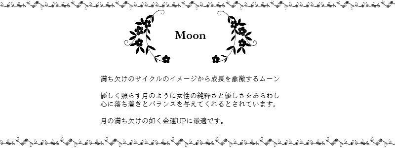 motif-24