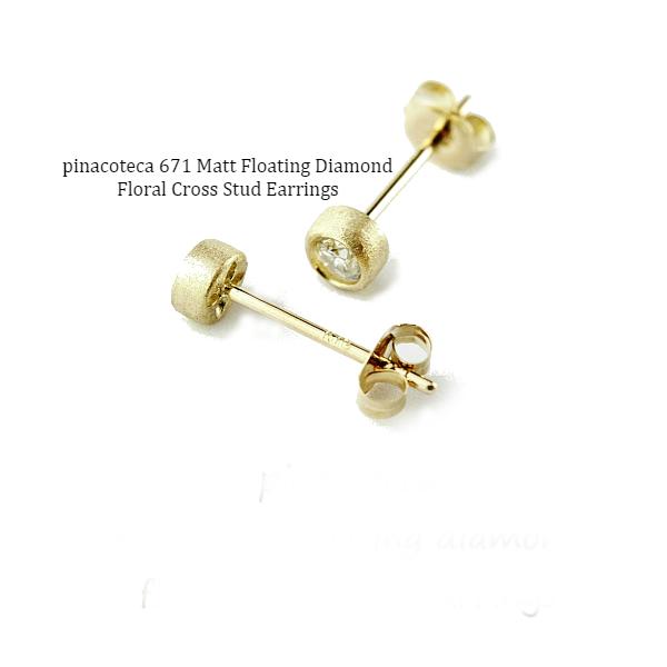 """【新入荷】 pinacoteca """"matt floating diamond"""" floral cross series  ~ピナコテーカ  マット フローティング 一粒ダイヤモンド フローラル クロス シリーズ~"""