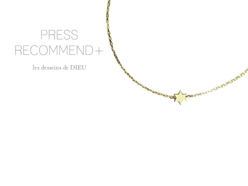 PRESS RECOMMEND+ Volume5. オールマイティに活躍する ~六芒星ブレスレット~ les desseins de DIEU 401 Hexagram Bracelet