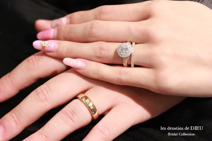 bridal-0904