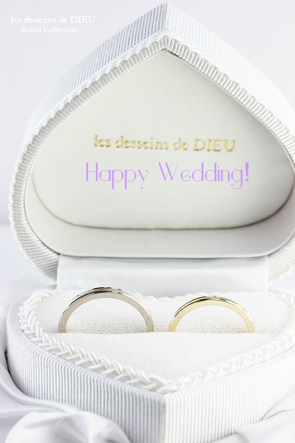 "~Otemoto~ Wedding Band: K&I様のマリッジリング les desseins de DIEU  ""Down The Aisle"" Series  平打ちマリッジリング"