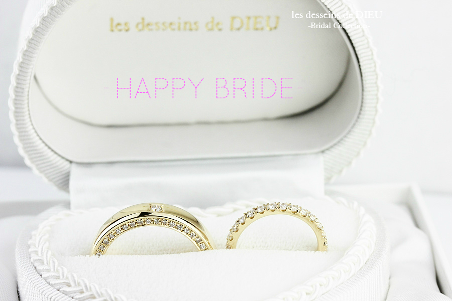 ~Otemoto~ Wedding Band: 知人Nさん&ご主人T君のオールハンドメイドのマリッジリング les desseins de DIEU U字留めのフルエタニティダイヤモンドリング&センターマス留めダイヤモンドリング