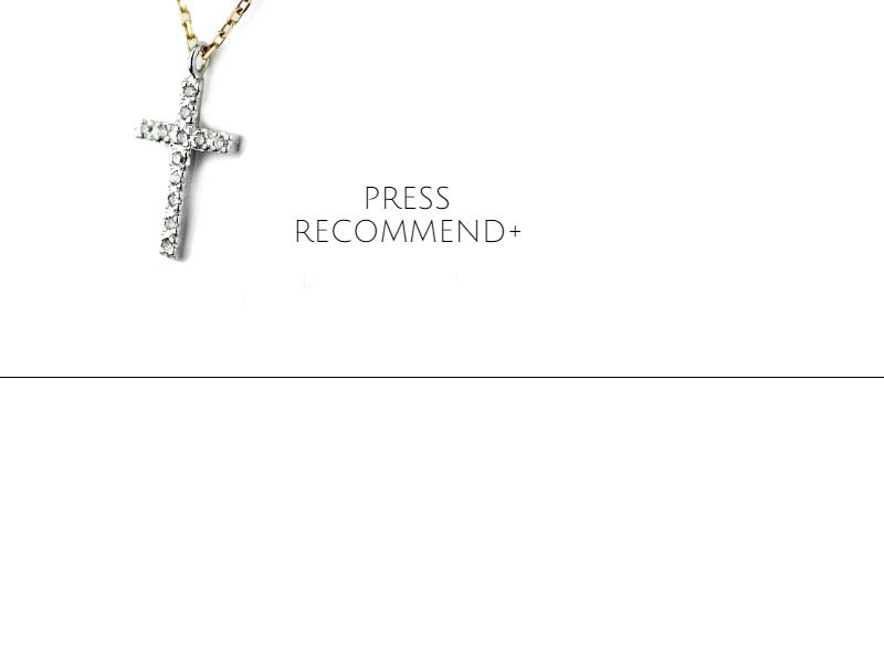 PRESS RECOMMEND+ Volume7. アクセントをプラスする大人の風格の凛としたダイヤモンドクロスネックレス ~シンプル クロス ダイヤモンド ネックレス~ les desseins de DIEU 516 Simple Cross Diamond Necklace