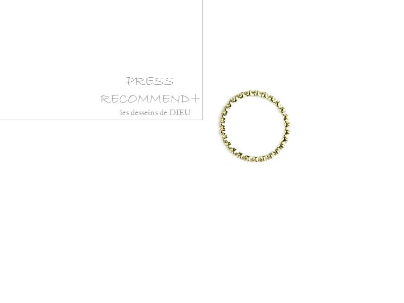 PRESS RECOMMEND+ Volume6. うっとりエレガントな気分に浸れるプレシャスでLUXEなリング ~キャビア フルエタニティ ダイヤモンド リング~ two ply 503 Caviar Full Eternity Diamond Ring