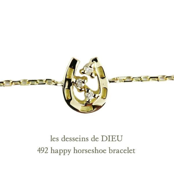 華奢ブレスレット 人気ブランド ホースシュー レデッサンドゥデュー ダイヤモンド 18金 ゴールド プレゼント