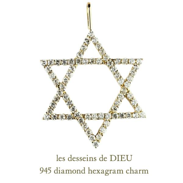 六芒星 ダイヤモンド ペンダントトップ 18金 華奢ジュエリー 18金 ゴールド 人気ブランド レデッサンドゥデュー