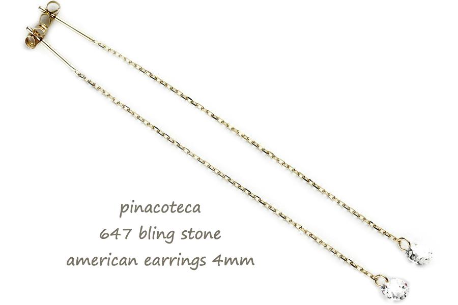 pina647-1