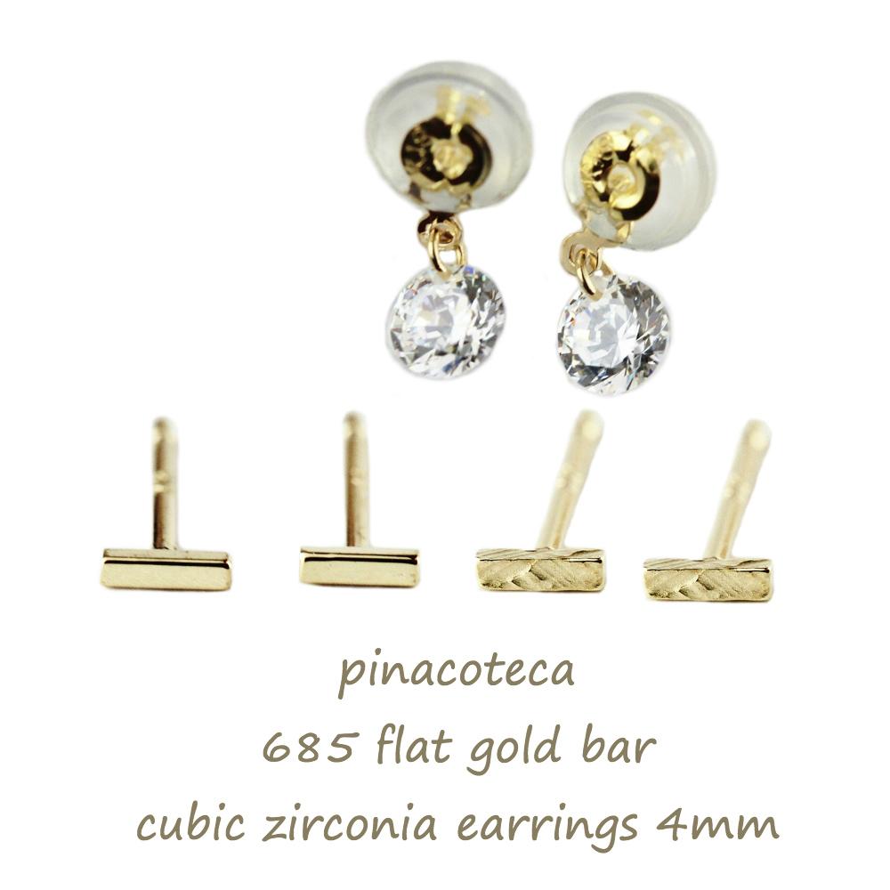 スキンジュエリー 華奢ピアス バックキャッチ 可愛いピアス プレゼント ゴールド 18金 pinacoteca ピナコテーカ アクセサリー