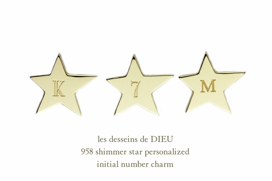 lddd958-1