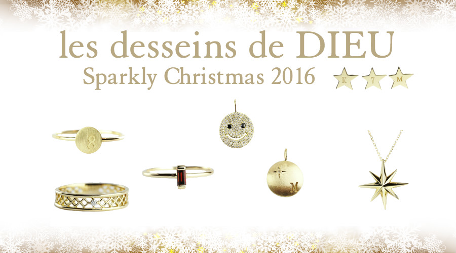 "les desseins de DIEU/Bijouterie euro flat ""Sparkly Christmas 2016″  クリスマスのギフトはやっぱりスキンジュエリーに決定♪  クリスマス2016のギフト選びが楽しめます☆"