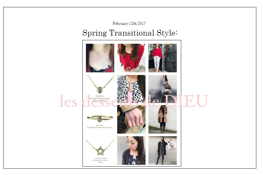 """コーデの救世主:季節の変わり目こそ スキンジュエリー が活躍します。 """"Spring Transtitional Style"""""""