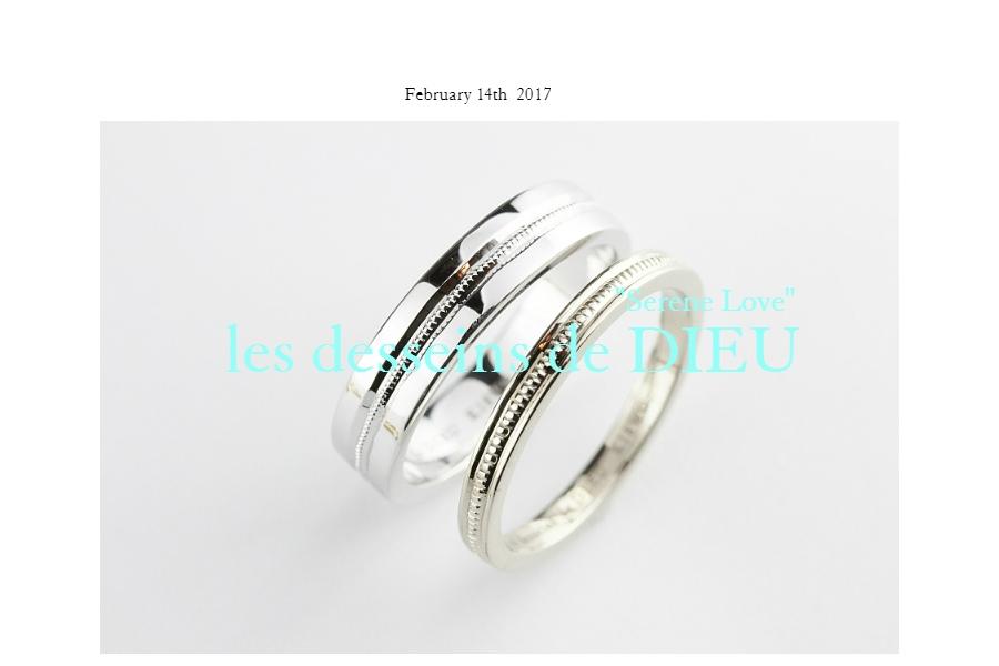 """存在感のあるマリッジリング おしゃれ花嫁  les desseins de DIEU ブライダルコレクション """"Serene Love"""""""
