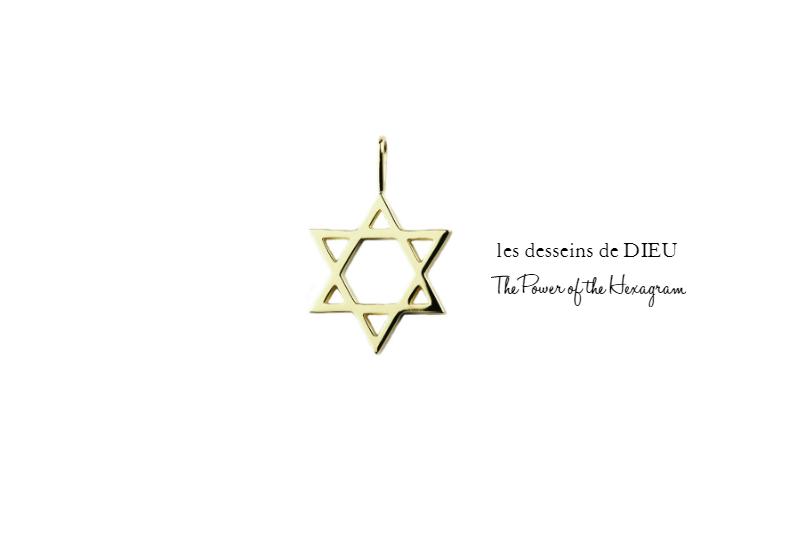 """六芒星がもたらす 面白い偶然エピソード les desseins de DIEU """"Hexagram"""" Series"""