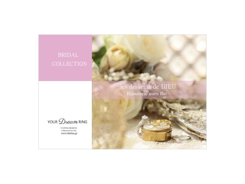 おしゃれプレ花嫁用のエンゲージリング les desseins de DIEU-Bridal Collection-