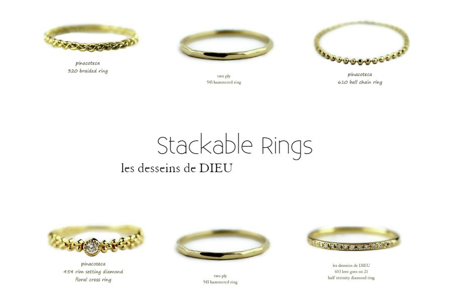 いまはリングの買い替えの時期☻  お薦めのリングの着け方のコンビネーション