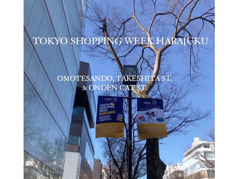 Tokyo Shopping Week HARAJUKU 参加と PayPay導入のお知らせ&1万円アンダーのお買い足しジュエリー