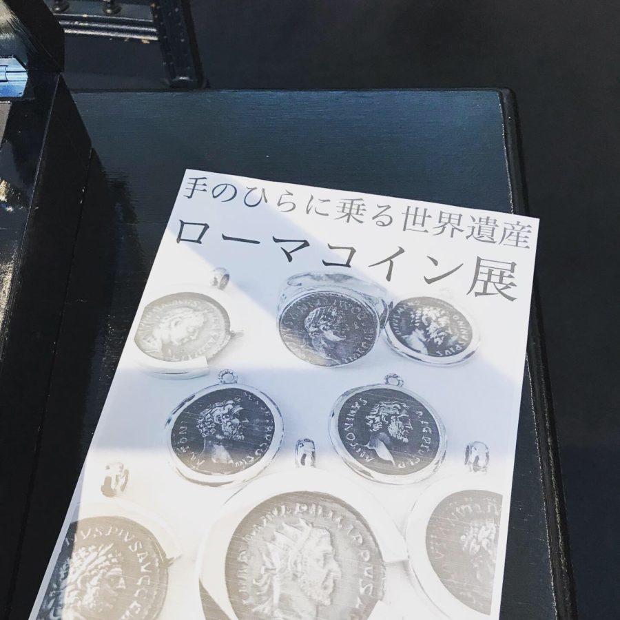 手のひらにのる世界遺産 ローマコイン展 開催中@表参道Bijouterie euro flat  【28vingt-huit レプリカ ローマコイン・ジュエリー】
