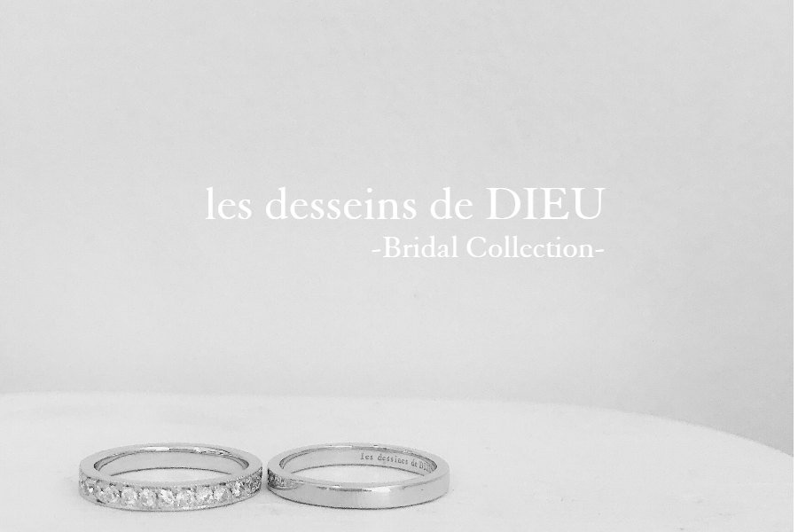 MADE IN JAPAN のファッション感度の高いマリッジリング    -les desseins de DIEU  BRIDAL COLLECTION-