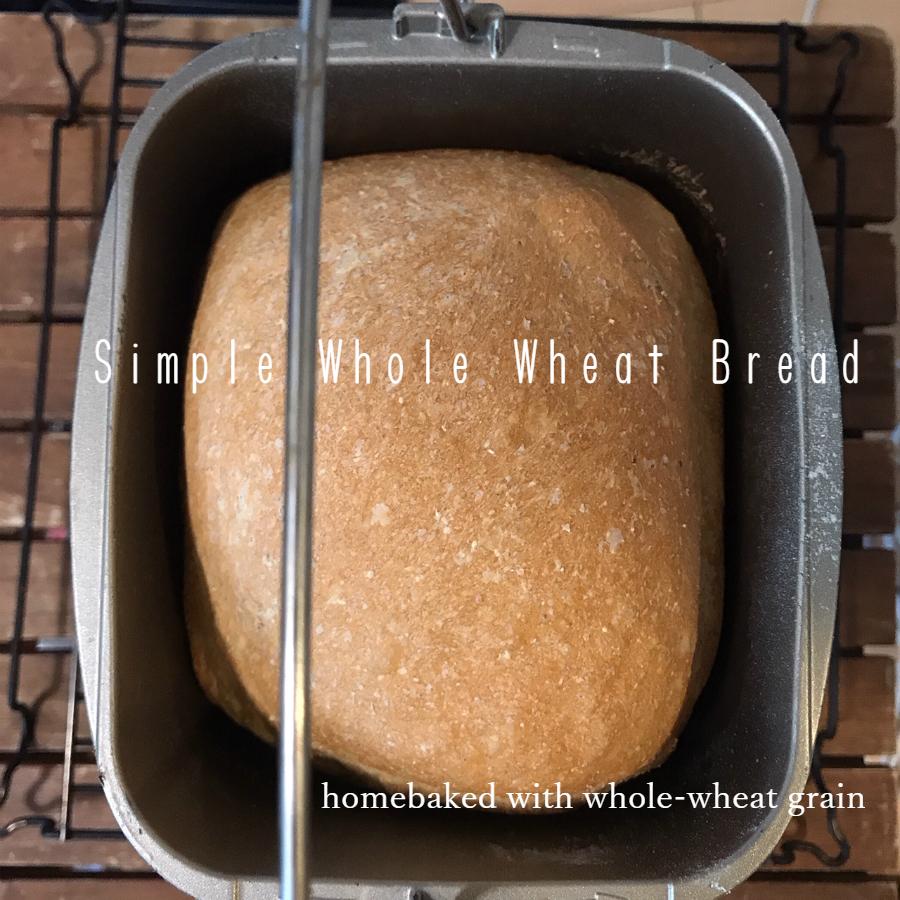 綺麗をつくるおうち時間【おうちごはん編】 ホームベーカリーで焼こう 簡単パン、ガトーショコラのレシピ