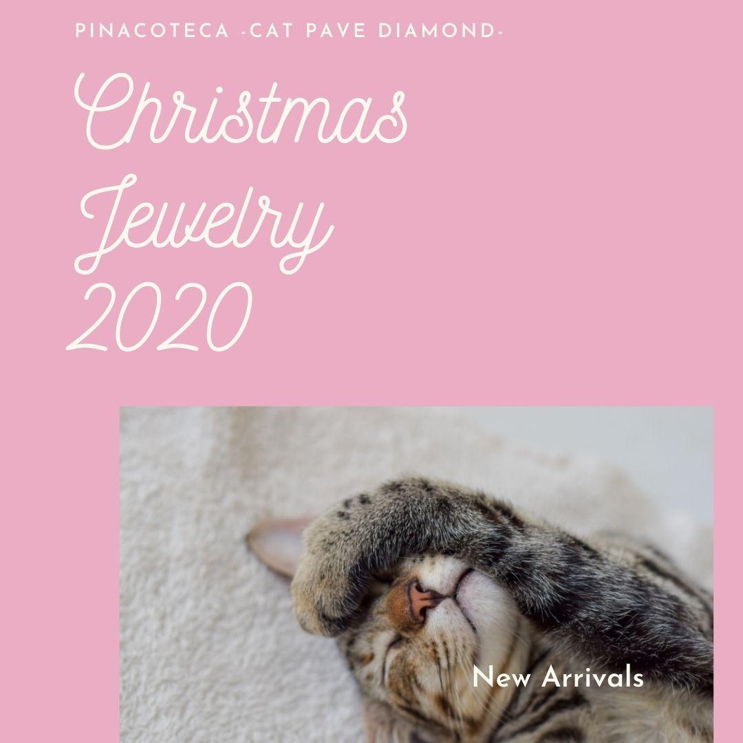 今年のクリスマス ジュエリー★ パヴェ・ダイヤモンドが眩い プチ贅沢な新作のネコシリーズ