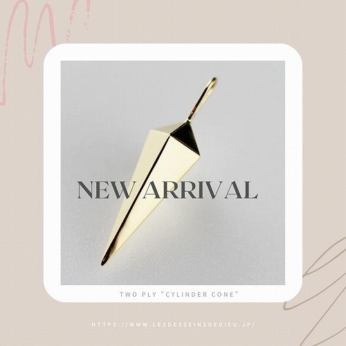 NEW ARRIVAL: 縦長シルエットで大人っぽさが加わる 新作のペンダントトップ