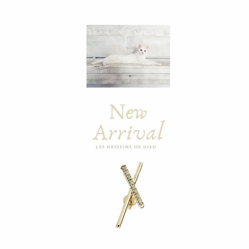 NEW ARRIVAL: 斜めクロスって【大胆で大人っぽい】~les desseins de DIEU 新作ピアス